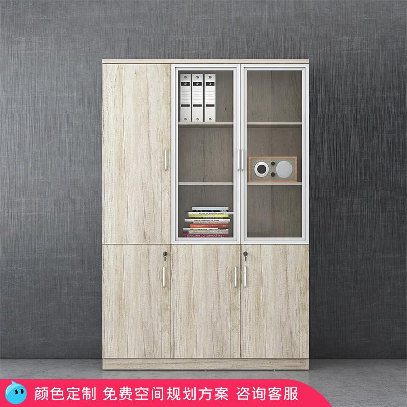 办公柜子文件柜木质资料柜档案柜带锁柜子储物柜办公室书柜收纳柜