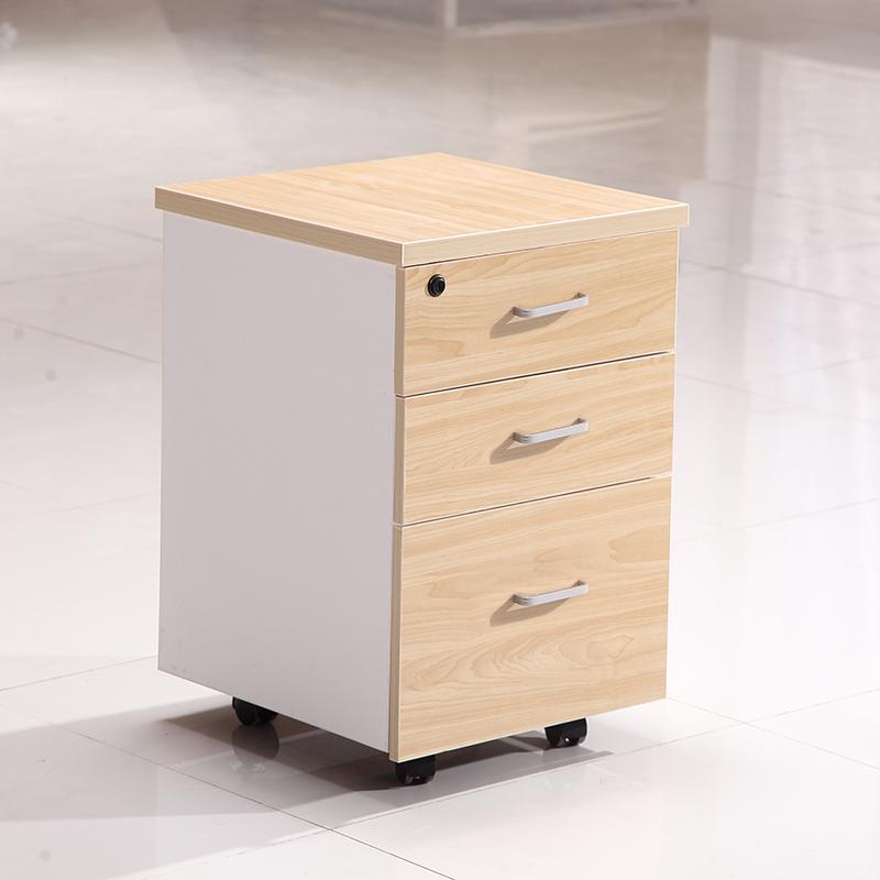 多功能移动办公柜子文件柜矮柜资料柜床头三抽屉活动柜木质带锁