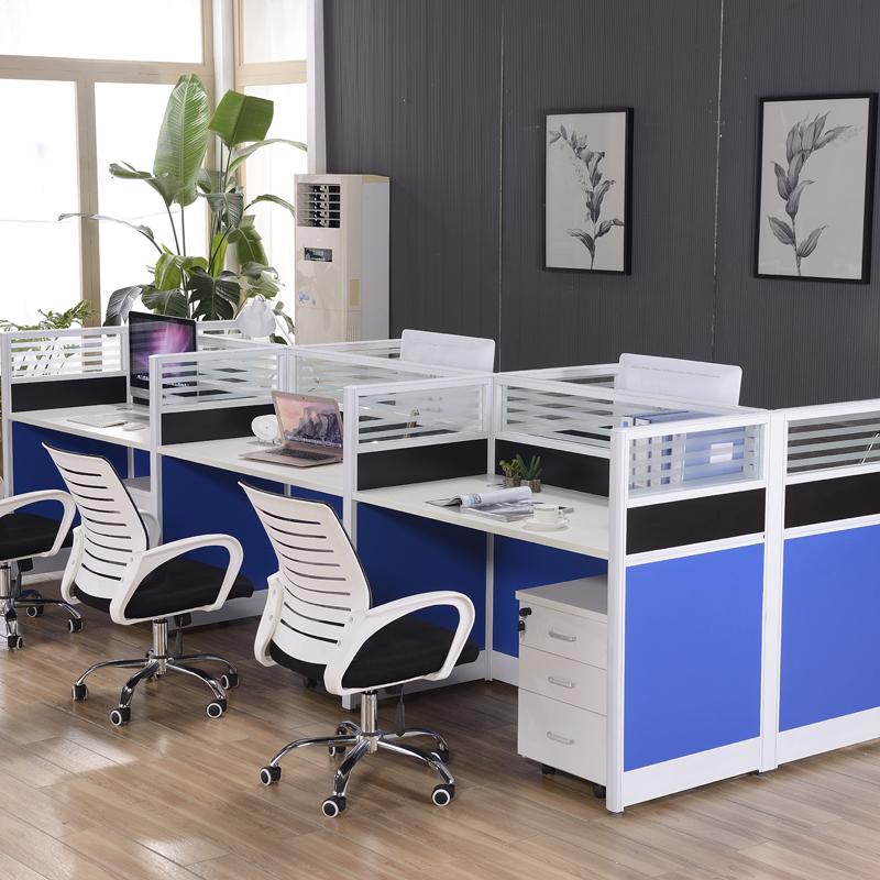 屏风办公桌简约现代4人2人6人位工作位职员桌椅组合隔断四人卡座