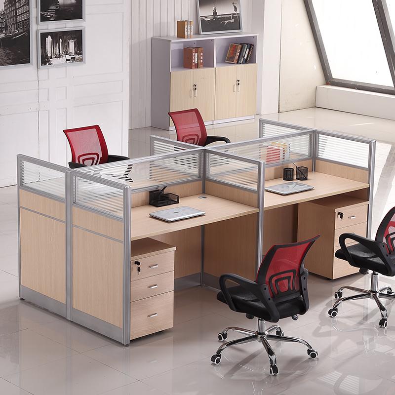 职员办公桌卡座简约现代4/6屏风卡位隔断办公家具组合四人工作位