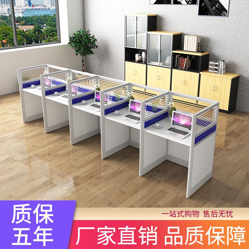 1*0.6办公桌椅组合简约隔断办公室工作位2/4/6人位电脑桌办公家具