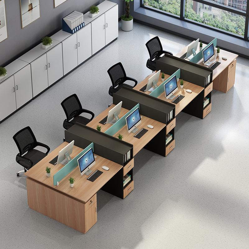 职员办公桌带柜多人四人位组合2人位4简约现代办公工位电脑桌椅